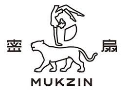 Mukzin Coupons